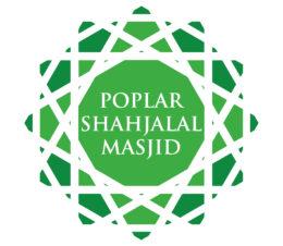 Poplar Shahjalal Jame Masjid